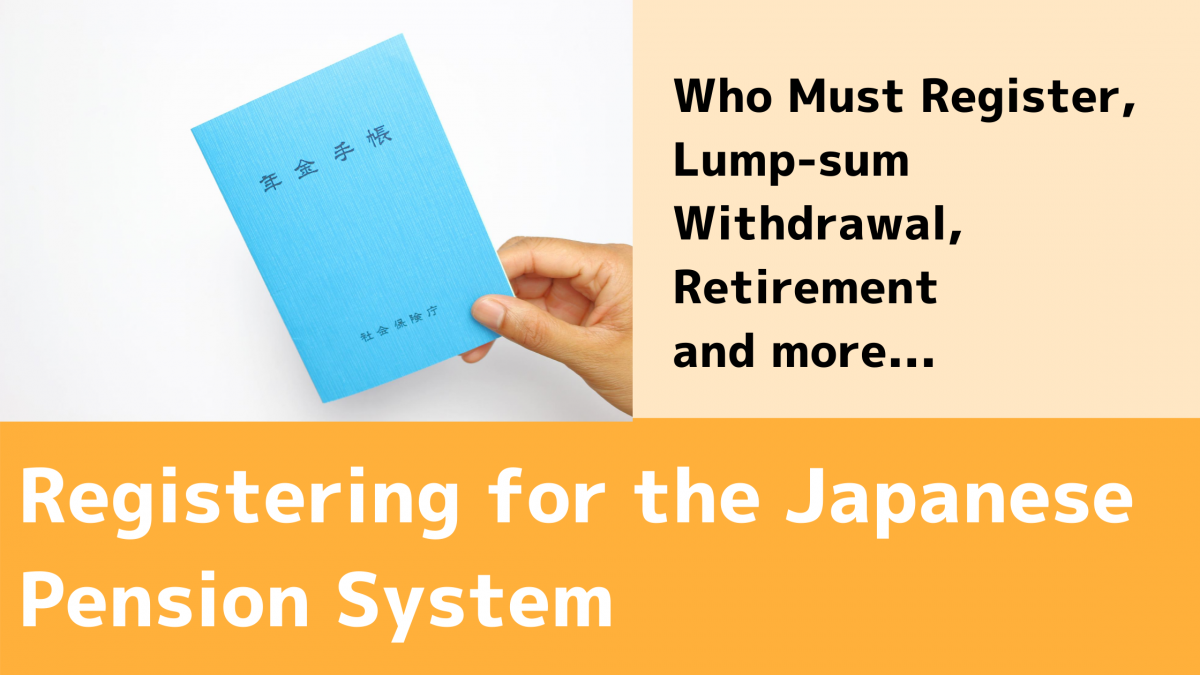 japanese pension system - pension book